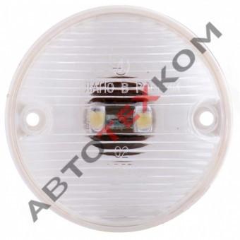 Фонарь габаритный передний 53.3731-03 (12/24В) белый LED гриб (с проводом)