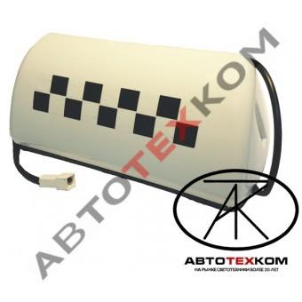 Фонарь ТАКСИ АТК-6М-01 белый (шашка)