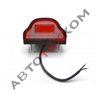 Подсветка номера ПН-01022 (б/л) красный (с проводом) волна