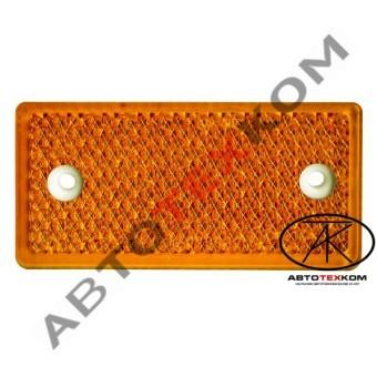 Световозвращатель 201.3731-00 (желтый) с отверстиями