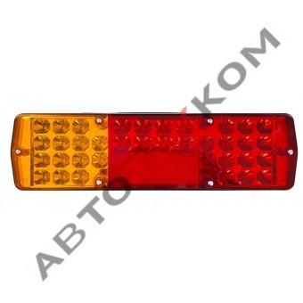 Фонарь задний ФП-130 (24В) левый LED (ан.5623.3776-03)