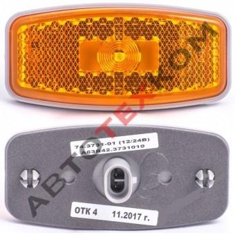 Фонарь маркерный 74.3731-01 (12/24В) LED желтый L-90мм. овальный разъём, крепление на клипсах