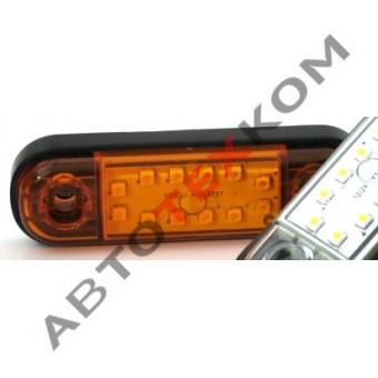 Огонь габаритный 014.3731-37 (12/24) желтый LED 12 диодов