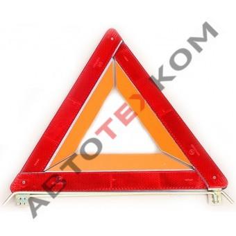 Знак аварийной остановки 453/452.3716 метал. основание ОСВАР